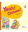 Yeah! Chinese! 4 (Body Parts)- audios y canciones descargables en web
