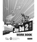 Jìn bù Chinese WB 2 ( 8 workbooks pack)