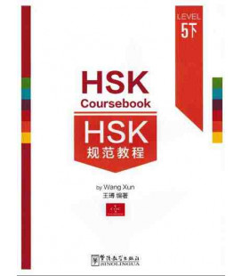 HSK Coursebook Level 5B (includes free audio download)