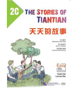 The Stories of Tiantian 2C- Incluye audio para descargarse con código QR