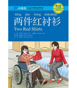 Two Red Shirts- Chinese Breeze Series (Código QR para audios)
