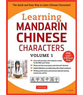 Learning Mandarin Chinese Characters Vol.1 (HSK Level 1 & AP Exam Preparation)