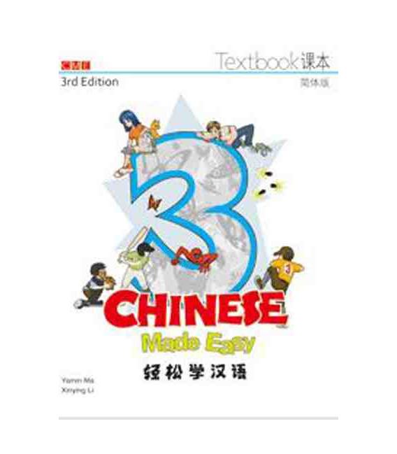 Chinese Made Easy 3 (3rd Edition)- Textbook (Incluye Código QR para descarga del audio)