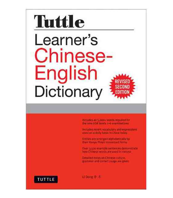 Tuttle Learner's Chinese-English Dictionary (Revised Second Edition)
