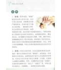 Stories of Chinese People's Lives - Taste of Love (HSK 4, 5 y 6)- Audio en código QR