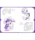 Rainbow Bridge Graded Chinese Reader - The Legend of Lantern Festival (Starter - 150 Words)