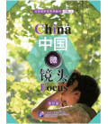 China Focus: Chinese Audiovisual-Speaking Course Intermediate Level (I) Hobbies