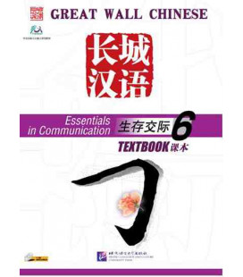 Great Wall Chinese - Textbook 6 (Incluye CD de audio)