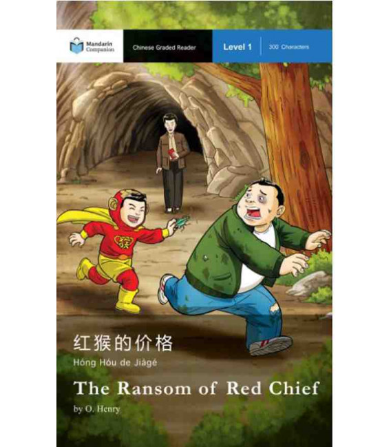 The Ramson of Red Chief (Chinese Graded Reader Level 1, 300 Characters)-Mandarin Companion