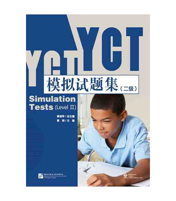 YCT Simulation Tests (Level 2)