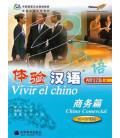 Vivir el chino- Chino comercial (Incluye CD)