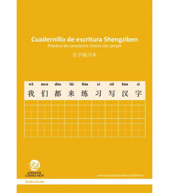 Cuadernillo de escritura Shengziben (Pack 5 unidades.) - Práctica de caracteres chinos con pinyin