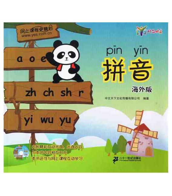 Easy Pinyin (Incluye CD-ROM- Solo Windows)