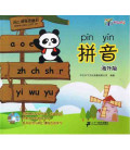 Easy Pinyin (Incluye CD-ROM- Solo Windows)