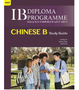 IBDP Diploma Programme Chinese B Study Guide