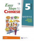 Easy Steps to Chinese 5 - Textbook (CD included)