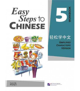 Easy Steps to Chinese 5 - Workbook