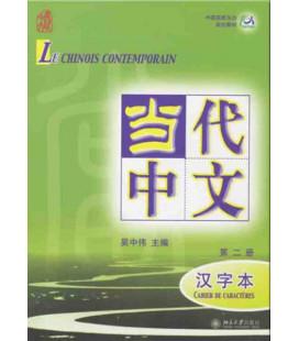 Le chinois contemporain 2. Cahier de caractères