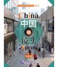 China Focus: Chinese Audiovisual-Speaking Course Intermediate Level (II) Society