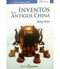 Inventos de la antigua China (Serie: Cultura China - Asiateca)