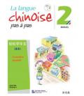 La langue chinoise pas à pas - Manuel 2 (CD included)