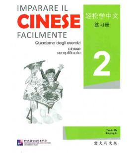 Imparare il cinese facilmente - Quaderno degli esercizi 2