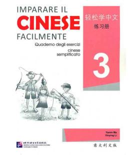 Imparare il cinese facilmente - Quaderno degli esercizi 3