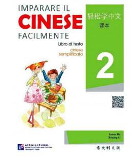 Imparare il cinese facilmente - Libro di testo 2 (CD included)