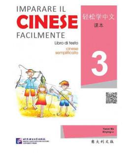 Imparare il cinese facilmente - Libro di testo 3 (CD included)