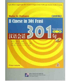 Il Cinese in 301 frasi Vol.1 (Terza ed) + CD MP3