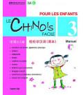 Le chinois facil pour les enfants- Manuel 3 (CD inclus)