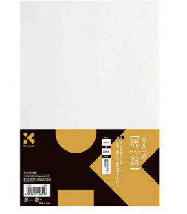 Calligraphy sheets Kuretake- Modelo LA5-4 (High Quality)- 20 sheets