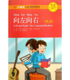 Left and Right: The Conjoined Brothers- Level 1: 300 words- 2nd edition (Audio en código QR)