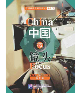 China Focus: Chinese Audiovisual-Speaking Course Intermediate Level (II) Variety Shows