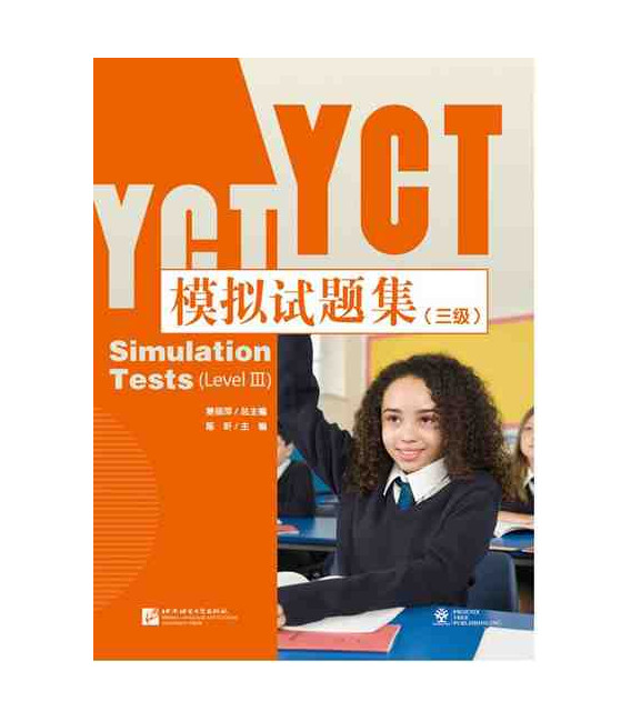 YCT Simulation Tests (Level 3)