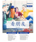 Integrated Chinese, Volume 1, Textbook (Paperback, Simplified)- 4th Edition