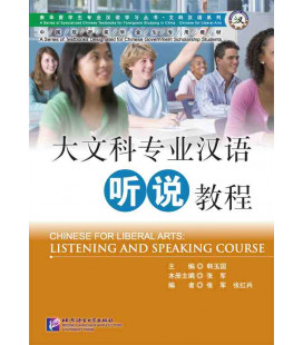 Chinese for Liberal Arts- Listening and Speaking Course (Includes QR Code for audio download)