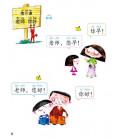 Chinese Made Easy for Kids 1 (2nd Edition)- Textbook (Incluye Código QR para descarga del audio)
