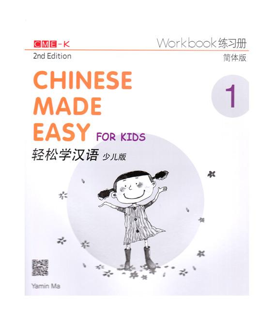 Chinese Made Easy for Kids 1 (2nd Edition)- Workbook (Incluye Código QR para descarga del audio)