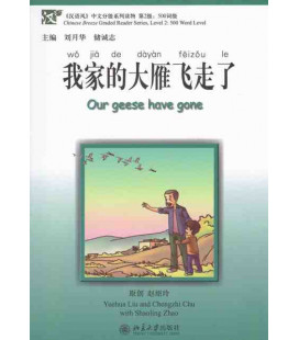 Our Geese have gone-Chinese Breeze Series (Incluye Cd Mp3)