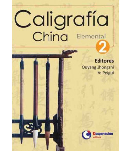 Caligrafía china (Elemental 2)