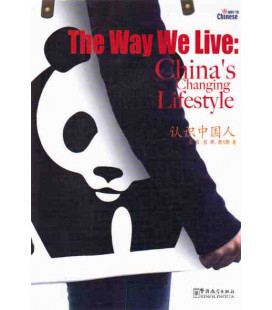 The Way We Live: China's Changing Lifestyle