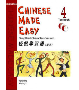 Chinese Made Easy 4 - Textbook (CD included)