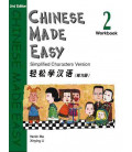 Chinese Made Easy 2 - Workbook