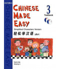Chinese Made Easy 3 - Textbook (Incluye CD)