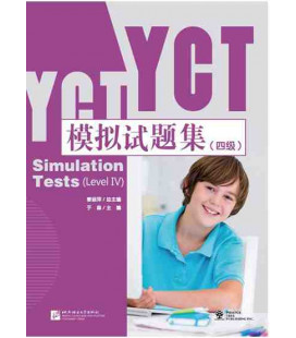 YCT Simulation Tests (Level 4) - (Incluye Código QR para descarga del audio)
