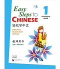 Easy Steps to Chinese 1 - Teacher's Book (Incluye CD)