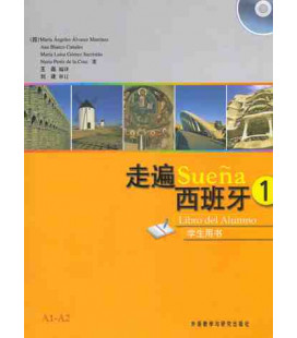 Sueña 1. Libro del alumno (CD included)