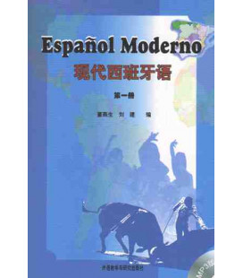 Español Moderno 1. Libro de texto (CD included MP3)