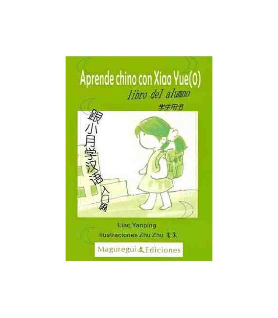 Aprende chino con Xiaoxue 0 - (Incluye libro de alumno + libros de actividades + CD)